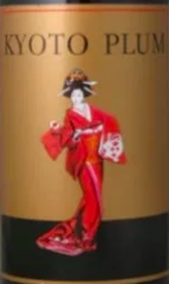 Kyoto Plum