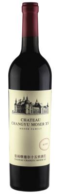 Cabernet Sauvignon Grand Vin